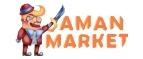 Промокоды для AmanMarket