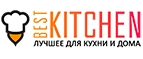 Промокоды для Best Kitchen