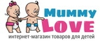 Купоны Mummy Love