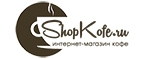 Купоны ShopKofe.ru